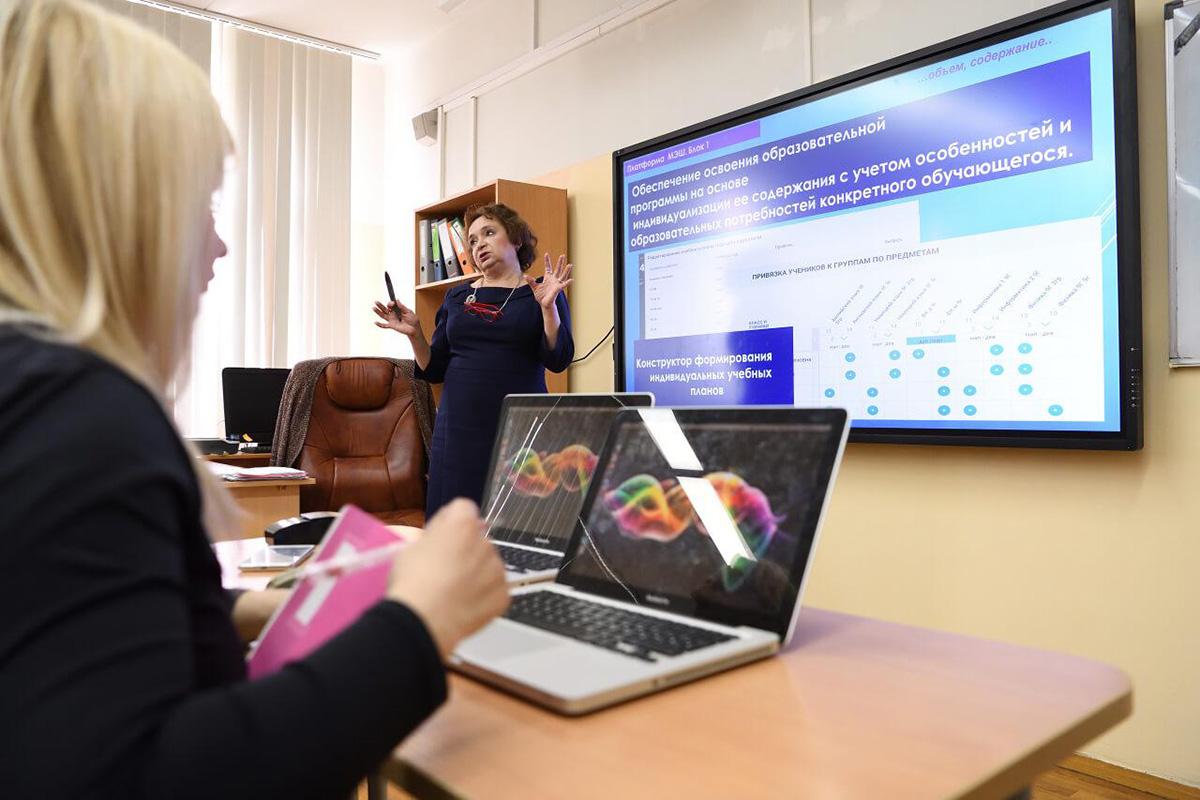 МЭШ—МосковскаяЭлектронная Школа