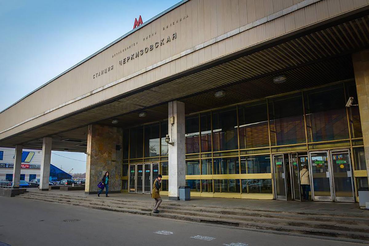 Станция «Черкизово» ГУП «Московский метрополитен»